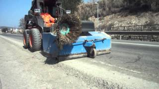 Video Sweeper