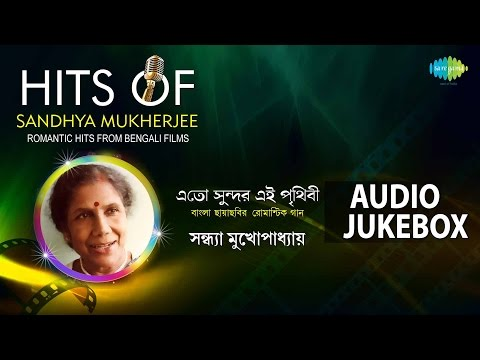 Top Bengali Film Hits by Sandhya Mukherjee | Best Bengali Romantic Songs Jukebox