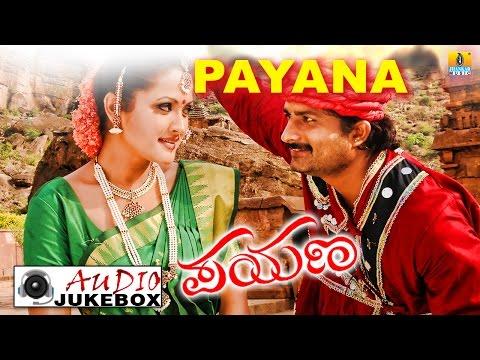 Payana I Kannada Film Audio Jukebox I Ravishankar, Ramnithu Choudary