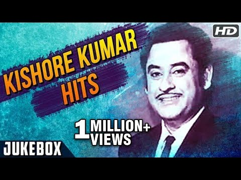 Kishore Kumar Hit Songs | किशोर कुमार के गाने | Best Evergreen Old Hindi Songs | Kishore Hits