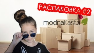 Распаковка #2 от modnaKasta. Платье от Charm Collection