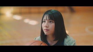 日向坂46 『けやき坂46ストーリー ~ひなたのほうへ~「渡邉美穂」』予告編
