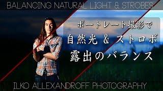今日はちょっと面白い感じで自然光とストロボ、被写体と背景のバランス...