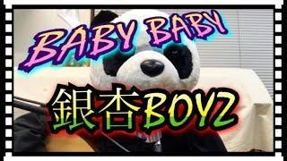 """【みんなのぱんだ  ❣  】PC用 https://bit.ly/2qPYNzf 峯田和伸""""銀杏BOY..."""