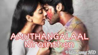 AMUTHANGALAAL NIRAINTHEN(VIDEO SONG HD) √ ADITYA VARMA√ CANNY
