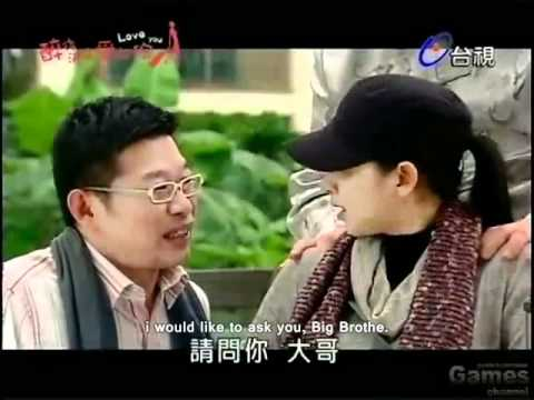 Eng Subbed Drunken To Love You Ep 7 5 7