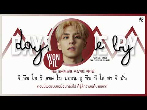 [THAISUB] DAY6 (데이식스) - Days Gone By (행복했던 날들이었다)