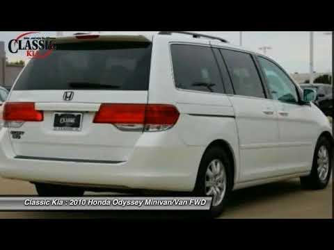 2010 Honda Odyssey Carrollton, Dallas, Richardson, Plano AB090403