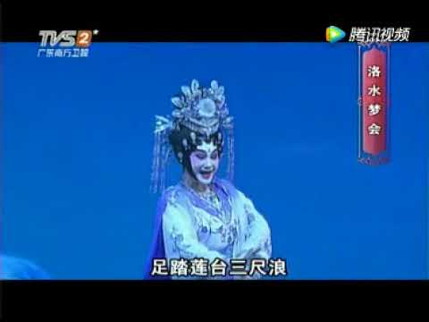 "Cantonese Opera "" Na Ja meet Mum""粤剧《哪咤会母》"