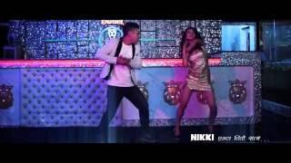 Come on Feel The Heat Tonite | Official Video Song | Nisha Tamang | Vikash Chettri | Preeyam Chettri