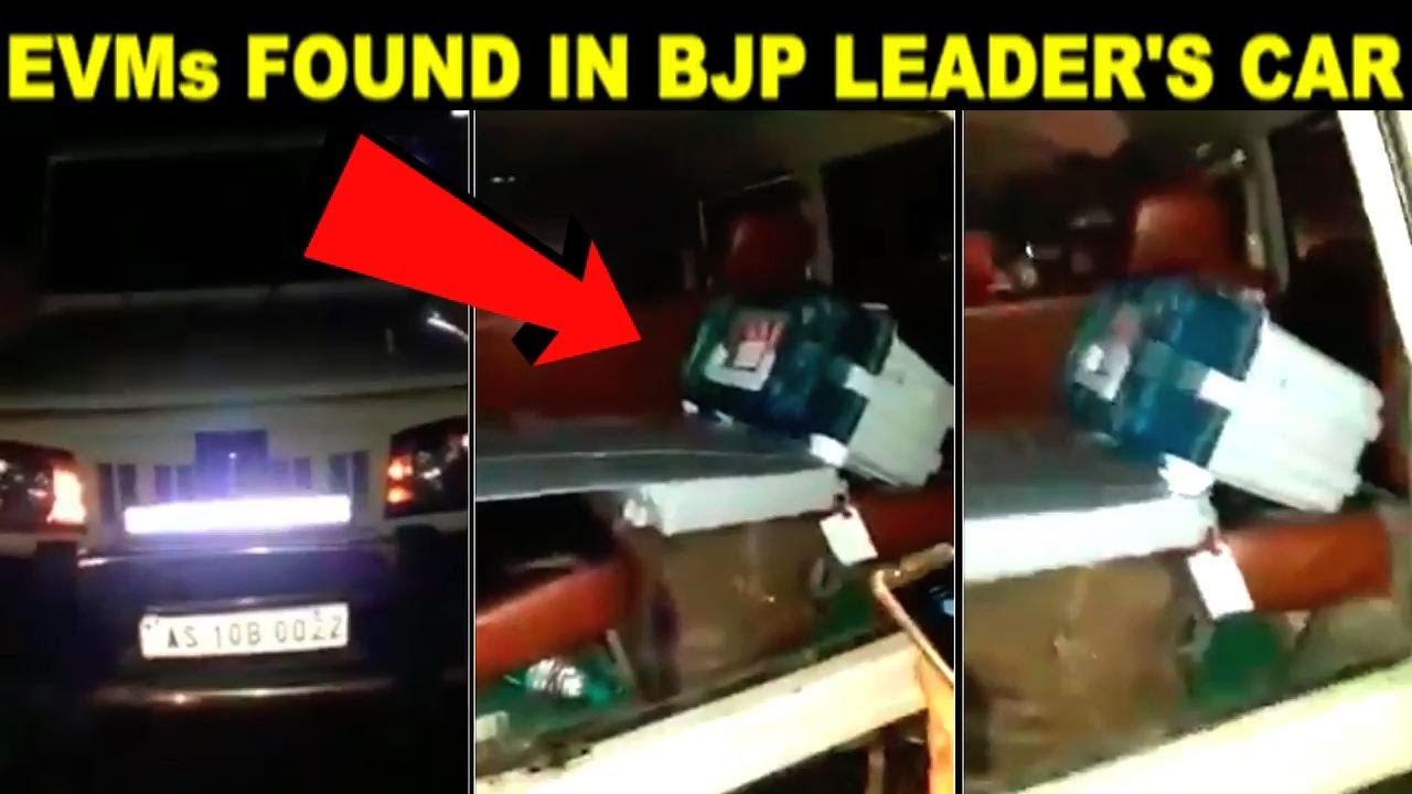 EVMs found in BJP leader's car in Assam: MOBILE VIDEO | Ratabari