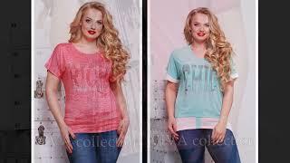 Женские футболки больших размеров Viva Collection(, 2017-05-26T21:10:41.000Z)