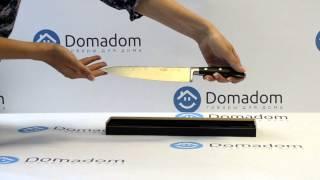 Поварской нож Krauff Damask 29-250-007(, 2014-07-25T14:51:52.000Z)