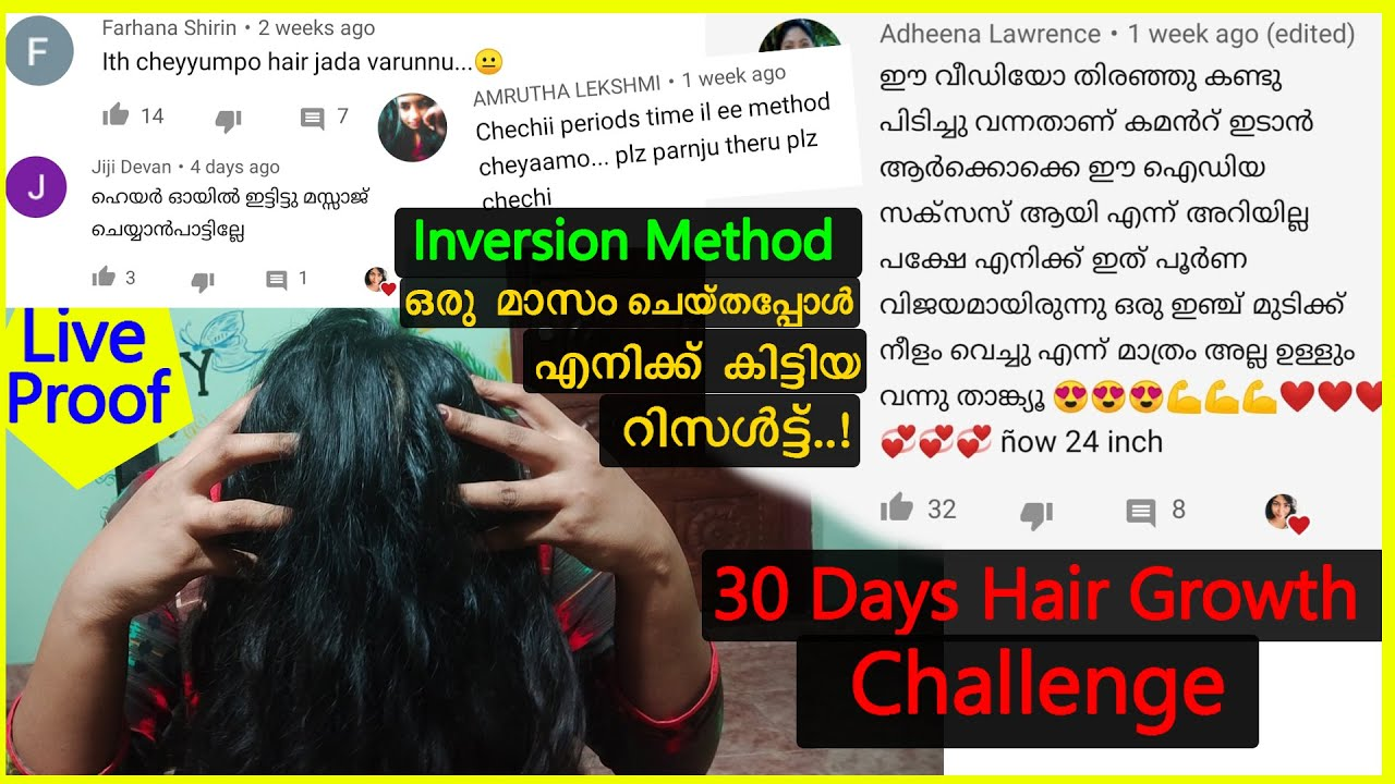 1 Month Inversion Method Result on My Hair Growth പിന്നെ Doubts കൾകുളള പോംവഴികളും, Grow hair faster