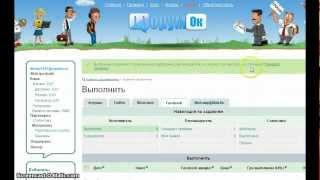 Forumok   заработок в соц  сетях, на блогах и форумах