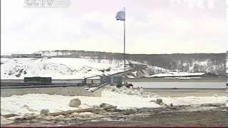 Russia, Japan restart talks on islands dispute