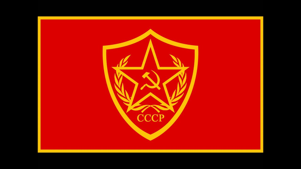 Red Guards Symbol
