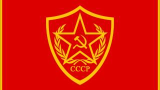 Red Army Choir - The Guards Song (De-Stalinization Era)