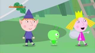 Бен и Холли. 7 часов. Все серии. Маленькое королевство Бена и Холли. Мультфильм для детей. Часть 2