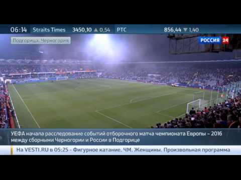 Россия-Черногория: неоконченная игра