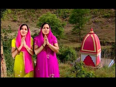 Sidh Baba Balak Nath [Full Song] Jogi Ji Tere Kundlu Baal