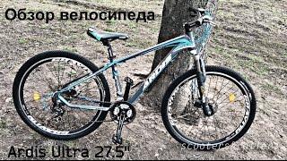 "Обзор Велосипеда Ardis Ultra 27 5"""
