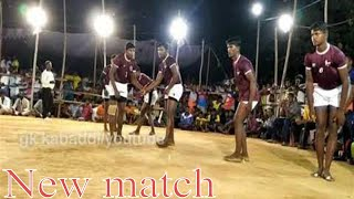 Pk sports club vs EVR sports club |Tn kabaddi match kasinaickenpatti