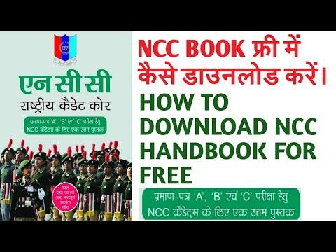 Ncc book pdf in hindi