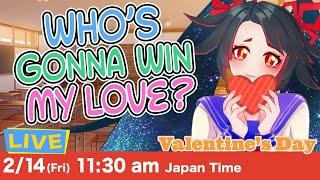 【LIVE】私の愛が欲しいのは誰?Who's gonna win my love?チョコあげる💛【Valentine's Day 】