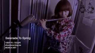 10월의 어느 멋진 날에 (Serenade to Spring) - Flute cover (플룻 커버) / 엠알(MR) 다운