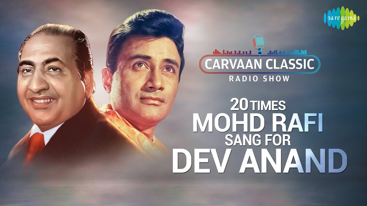 Carvaan Classic Radio Show | 20 Times Mohammed Rafi Sang For Dev Anand | Khoya Khoya Chand