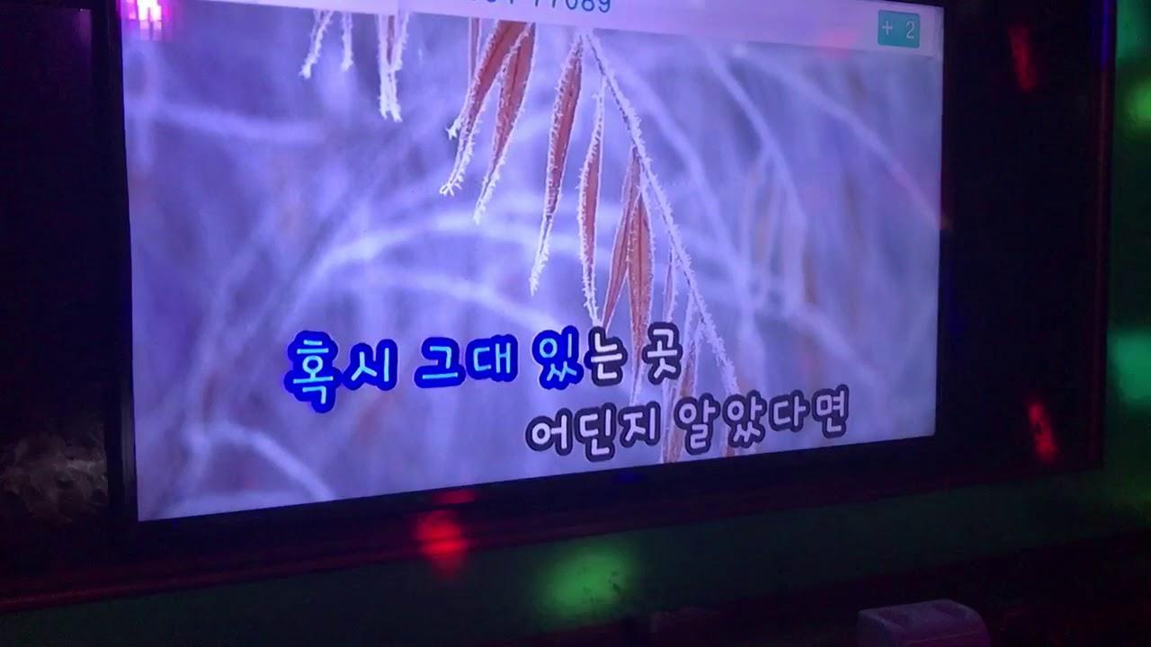 日韓 カイカイ