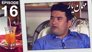 مهمان یار - فصل ششم  - قسمت شانزدهم / Mehman-e-Yaar - Season 6 - Episode 16