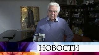 Не стало композитора Евгения Крылатова - автора знаменитых песен из кино и мультфильмов.