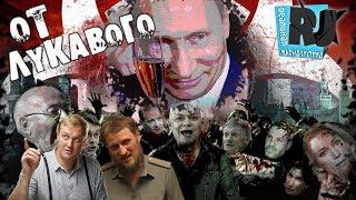 Болото путинской лжи. Пропаганда: главное орудие кремля / На примере фейка «Господин Навральный»