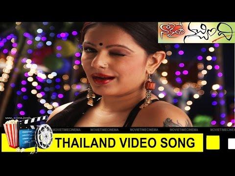 Thailand Velli Video Song || Naakaithe Nachindi  Movie || Sri Balaji  || MovieTimeCinema