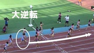 決勝 女子リレー 4x400m 日本インカレ陸上2018 thumbnail
