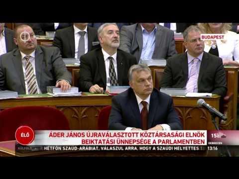 2017-05-08 - Áder János letette az esküt