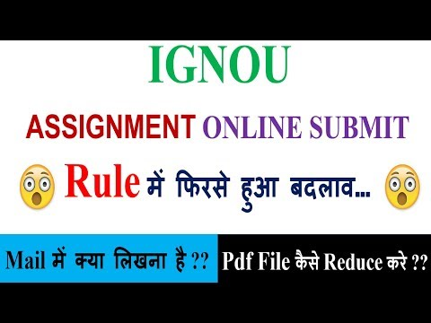 ignou-online-assignment-submission-में-फिरसे-हुआ-बदलाव-!!-how-to-reduce-pdf-file-size-??