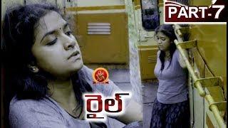 Rail Full Movie Part 7 - 2018 Telugu Full Movies - Dhanush, Keerthy Suresh - Prabhu Solomon