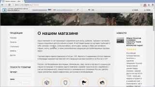 видео Конструктор сайтов на DIAFAN.CMS, сделать сайт самому