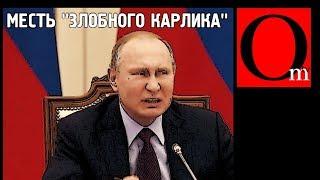 """""""Злобный карлик"""" сломал зубы об Олега Сенцова"""