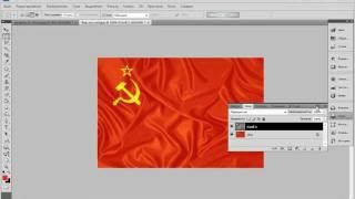 фотошоп  для начинающих - текстура флага.avi