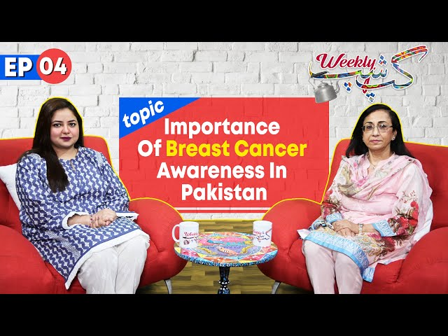Importance of Breast Cancer Awareness In Pakistan
