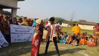 PAC Nepal Janakpur Sadak Natak(ODF Camping And Disaster Risk Reduction (DRR) Part=2