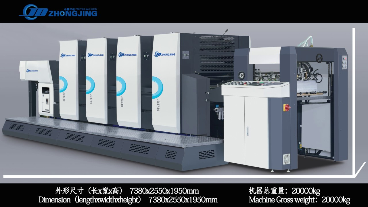 4 Color Offset Printing Machine Youtube
