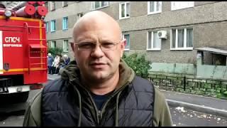 Жители дома №92 по Хользунова до понедельник останутся без газа