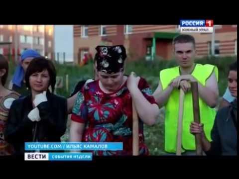 Жители Челябинска сами строят школу