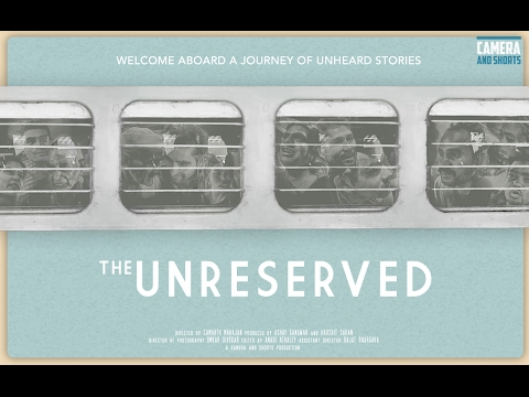 The Unreserved | Full Movie