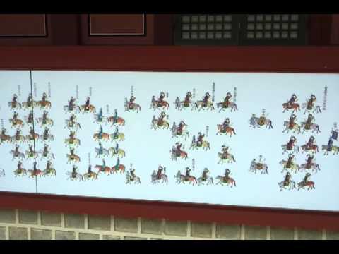 Drawing of Jeongjo